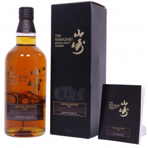 The Yamazaki Limited Edition 2014