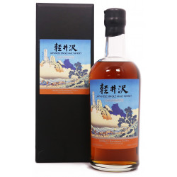 Karuizawa 1999/2000 Cask Strength 6th Edition